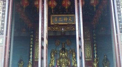 Photo of Buddhist Temple Jade Emperor God Temple (天公坛) at Lorong Pokok Celi, Air Itam 11500, Malaysia