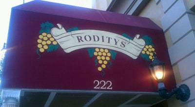Photo of Greek Restaurant Rodity's at 222 S Halsted St, Chicago, IL 60661, United States