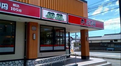 Photo of Sushi Restaurant かっぱ寿司 下松店 at 桜町3丁目15-18, 下松市, Japan