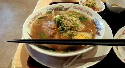 Photo of Chinese Restaurant 金燕の家 at 草津1-4-27, 草津市 525-0034, Japan