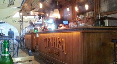 Photo of Cafe Трчика | Trčika at Kralja Aleksandra 14, Novi Sad 21000, Serbia