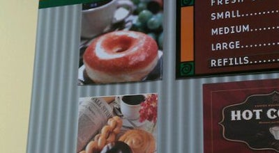 Photo of Donut Shop Sonny Donuts at 2405 Fm 423, Little Elm, TX 75068, United States
