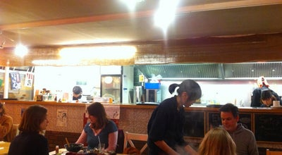 Photo of Sushi Restaurant E-kagen Restaurant at 22-23 Sydney St, Brighton BN1 4EN, United Kingdom