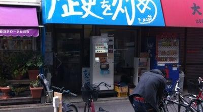 Photo of Food ラーメン荘 歴史を刻め at 東淀川区下新庄5-1-59, 大阪市, Japan