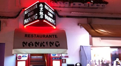 Photo of Chinese Restaurant Restaurante Chino Nanking at C/ Del Mar, 8, Eivissa 07800, Spain