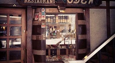 Photo of Bar ビアレストラン オーデン at 中央区下通1丁目9-8, 熊本市 860-0807, Japan