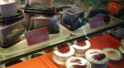 Photo of Bakery บ้านอิ่มอร่อย at 257/3, Nakhon Ratchasima 30000, Thailand