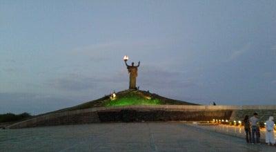 Photo of Monument / Landmark Пагорб Слави at Пагорб Слави, Черкаси 18000, Ukraine
