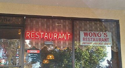 Photo of Other Venue Wong's Restaurant at 3704 Lone Tree Way, Antioch, CA 94509, United States