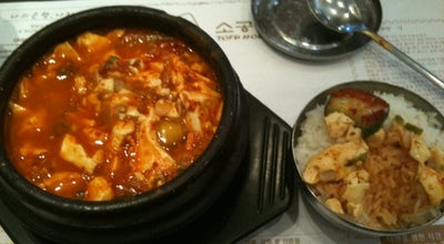 Photo of Korean Restaurant So Kong Dong Tofu House at 1755 State Route 27, Edison, NJ 08817, United States