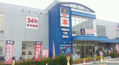 Photo of Bookstore TSUTAYA WAY オークワ本社店 at 北中島1丁目156-3, 和歌山市 641-0008, Japan