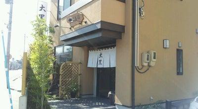 Photo of Sushi Restaurant 大黒寿司 at 北浜3-9-33, 塩竈市 985-0003, Japan