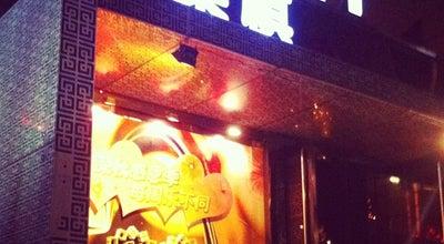 Photo of Bar THE KEY乐祺 at China