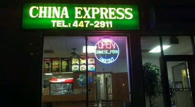 Photo of Chinese Restaurant China Express at 939 Bank St, New London, CT 06320, United States