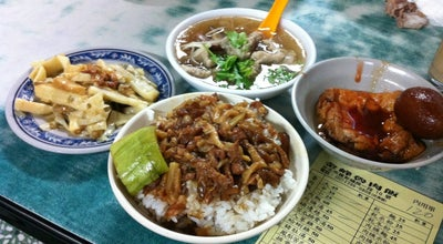 Photo of Taiwanese Restaurant 金峰魯肉飯 Kinfen Braised Pork Rice at 羅斯福路一段10號, 臺北市 10074, Taiwan