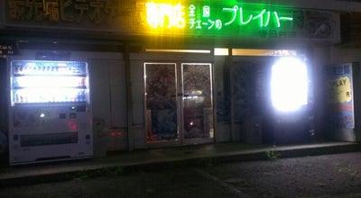 Photo of Arcade プレイハード50 春日井店 at Japan