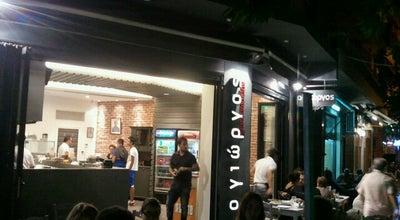 Photo of Souvlaki Shop Ο Γιώργος at Βαρατάση 1, Γκύζη 114 75, Greece
