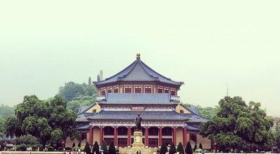 Photo of History Museum 中山纪念堂 Sun Yat Sen Memorial Hall at 越秀区东风中路259号, 广州市, 广东 510000, China