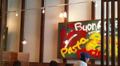 Photo of Italian Restaurant 元祖にんにくや イオンモール橿原店 at 曲川町7-20-1, 橿原市, Japan