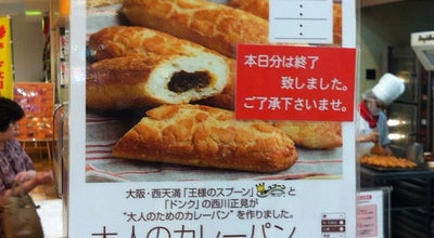 Photo of Bakery DONQ つかしん店 at 塚口本町4-8-1, 尼崎市 661-0001, Japan