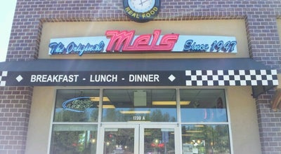 Photo of American Restaurant The Original Mel's Diner at 1730 Grass Valley Hwy, Auburn, CA 95603, United States