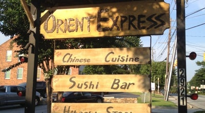 Photo of Chinese Restaurant Orient Express at 2921 Paces Ferry Rd Se, Atlanta, GA 30339, United States