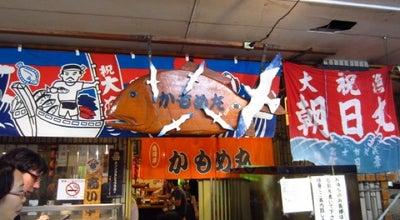 Photo of Seafood Restaurant 海鮮丼と魚河岸定食 かもめ丸 at 千本港町101, 沼津市 410-0845, Japan