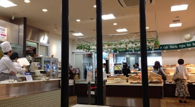 Photo of Bakery Le repas 高幡不動店 at 高幡128-5, 日野市 191-0031, Japan