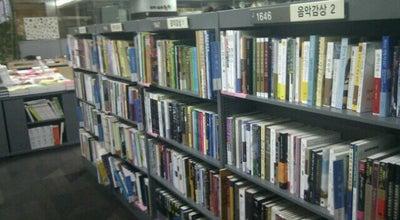 Photo of Bookstore 교보문고 (KYOBO Book Centre) at 송파구 올림픽로 269, 서울특별시 05510, South Korea