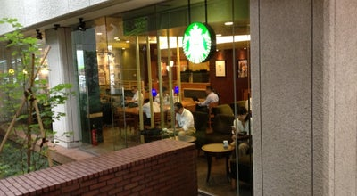 Photo of Coffee Shop Starbucks at 西新宿2-1-1, 新宿区 163-0413, Japan