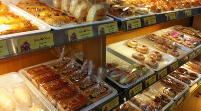 Photo of Bakery Swiss House Bakery at Jalan Affandi No.38, Sleman, Indonesia