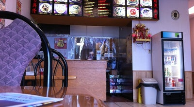 Photo of Chinese Restaurant Long River at 1063 W Jefferson St, Franklin, IN 46131, United States