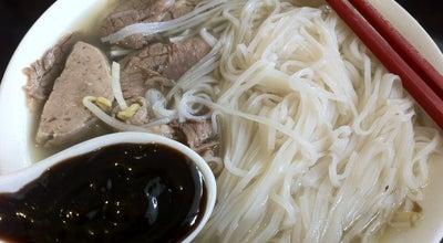 Photo of Vietnamese Restaurant Hai Phong at 1246 Kingsway, Vancouver, Ca V5v 3e1, Canada
