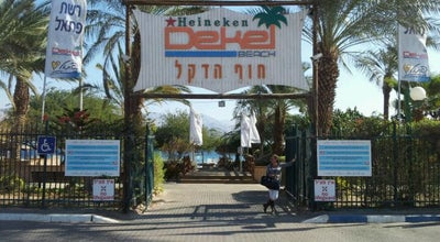 Photo of Beach Dekel Beach at Israel