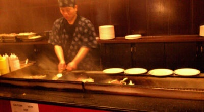 Photo of Chinese Restaurant Hibachi Grille Superbuffet at 56 Newport Ave, East Providence, Ri 02916, East Providence, RI 02916, United States