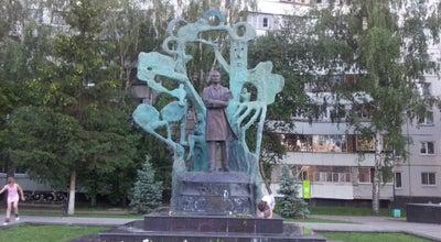 Photo of Monument / Landmark Памятник Габдулле Тукаю at Сквер Им. Габдуллы Тукая, Набережные Челны, Russia