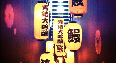 Photo of Sushi Restaurant Blue Ribbon Sushi Izakaya at 187 Orchard St, New York, NY 10002, United States