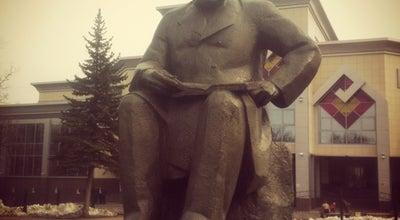 Photo of Library Национальная Библиотека Чувашской Республики at Russia