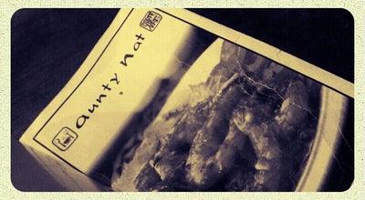Photo of Chinese Restaurant Aunty Nat's at 7, Jalan Sri Hartamas 7, Kuala Lumpur 50480, Malaysia