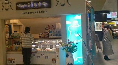 Photo of Juice Bar いばらきのミルクスタンド milsta at 宮町1-1-1, 水戸市, Japan