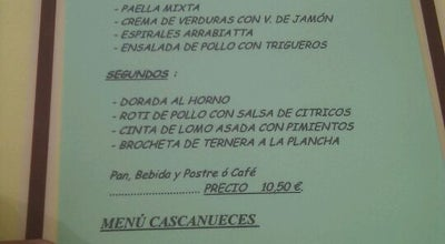 Photo of Cafe Cascanueces at C. De Albasanz, 11, Madrid 28037, Spain