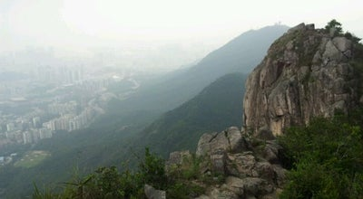 Photo of Mountain Lion Rock at Lion Rock, Hong Kong