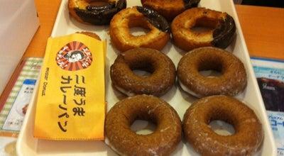 Photo of Donut Shop ミスタードーナツ デオシティ新座ショップ at 中野2-1-38, 新座市 352-0005, Japan