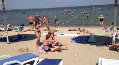 Photo of Beach Пляж Елисеевский at Ул.им.адмирала Крюйса, Таганрог, Russia