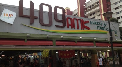 Photo of Market Blk 409 AMK Market & Food Centre at 409 Ang Mo Kio Ave 10, Singapore 560409, Singapore