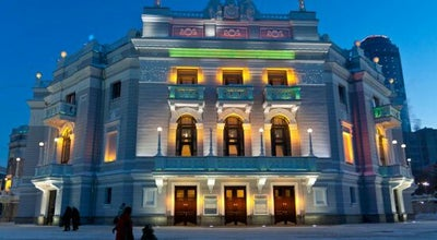 Photo of Opera House Театр оперы и балета / Opera and Ballet Theatre at Просп. Ленина, 46а, Екатеринбург 620075, Russia