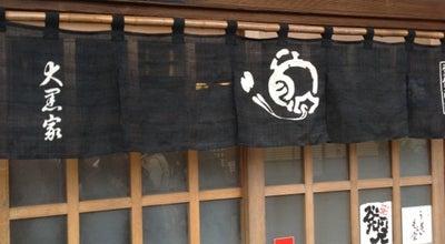 Photo of Food 大黒家天麩羅 本店 at 浅草1-38-10, 台東区 111-0032, Japan