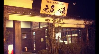 Photo of Spa 元気の湯 at 大街道北1丁目6-29, 石巻市 986-0854, Japan
