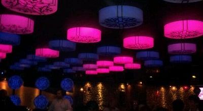 Photo of Nightclub The VIP Room at Stadhuisplein 39, Rotterdam 3012 AR, Netherlands