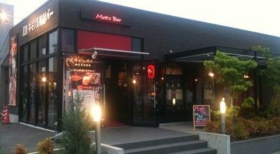 Photo of BBQ Joint Mott's Bar モッツバー高の家 研究学園店 at 研究学園5-15-9, つくば市 305-0817, Japan